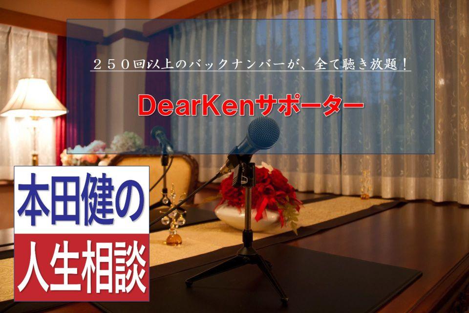 DearKenSP960